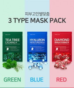 Mặt nạ Some By Mi Glow Luminous Ampoule Mask - Combo 13 miếng