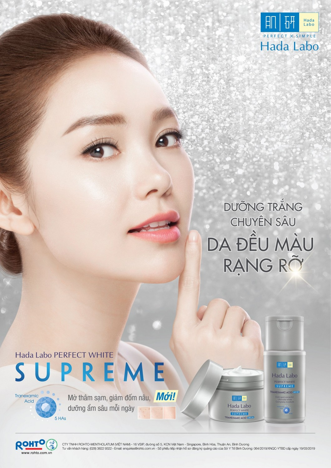 1 dung dich hada labo perfect white supreme 100ml 1