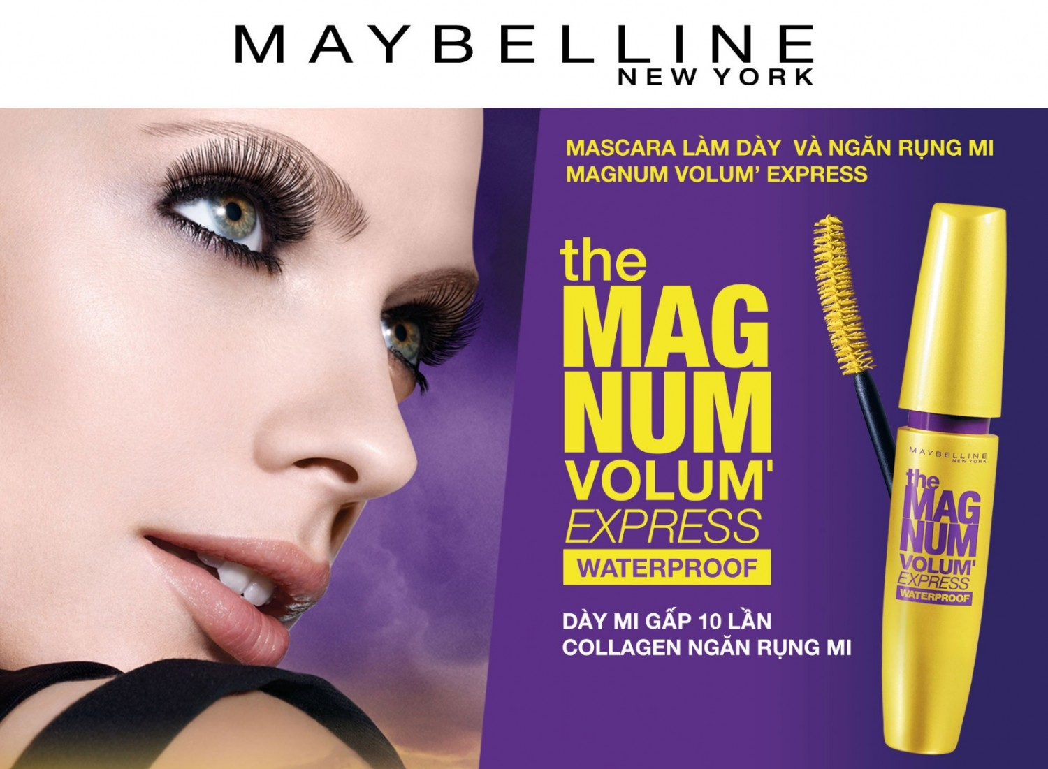 mascara the mag num maybelline g1521701 3