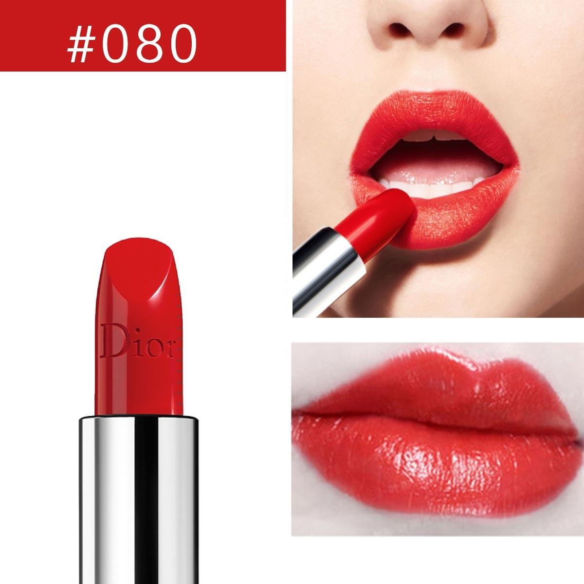 son rouge dior 080