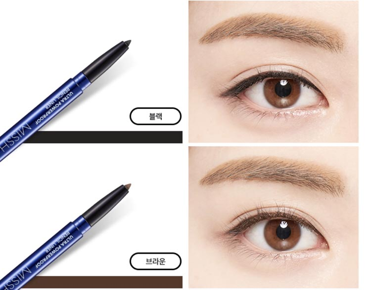 missha ultra powerproof pencil liner 3