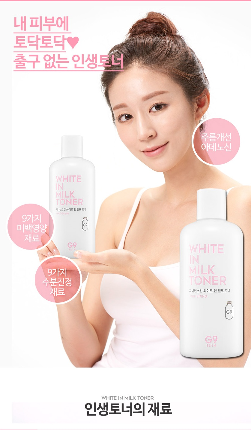 Nuoc Hoa Hong G9Skin White In Milk Toner 4(1)