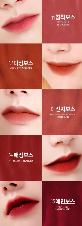 bbia velvet lip tint3 11