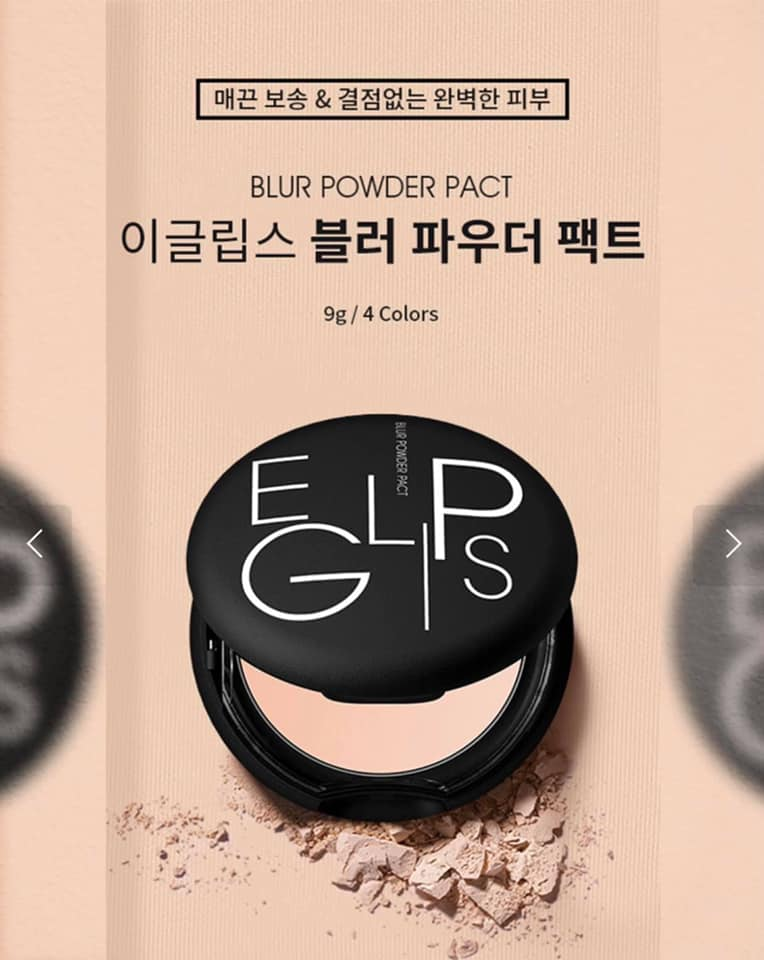 phan phu eglips blur powder pact 2
