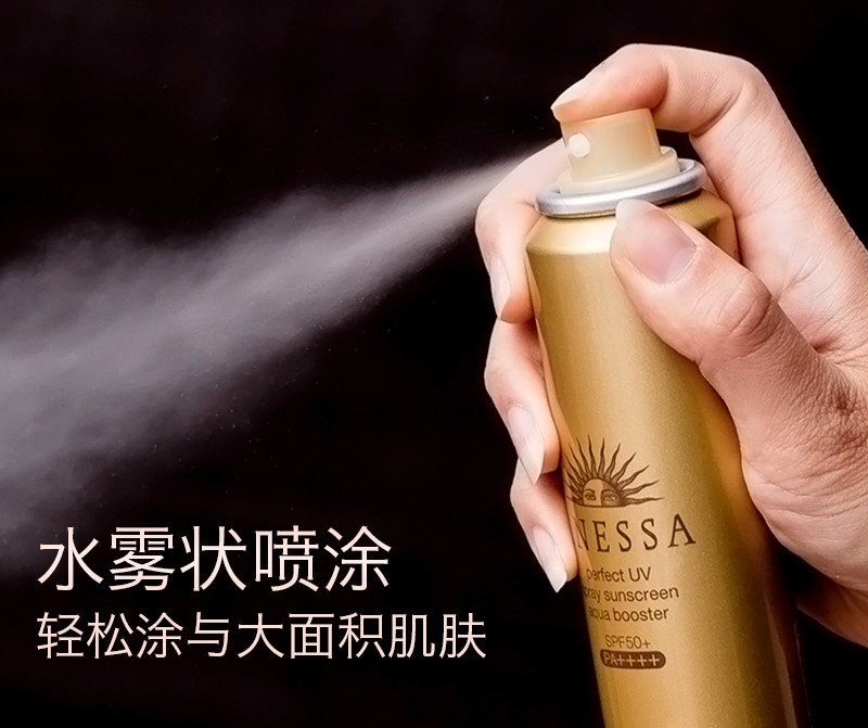 chong nang anessa perfect uv spray 1
