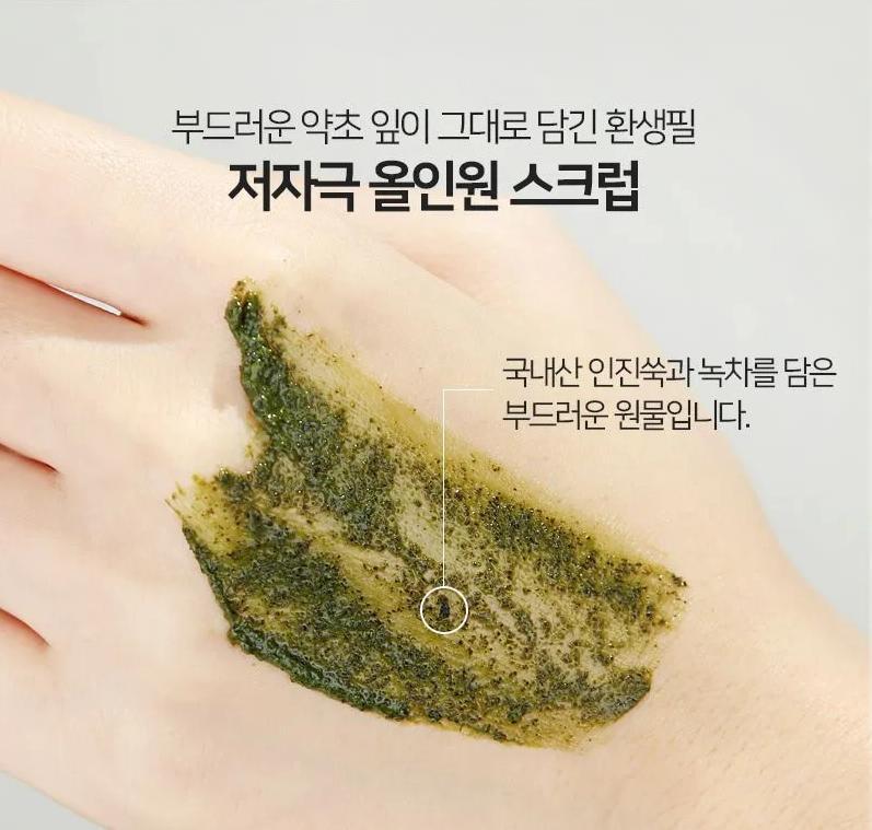 mat na medipeel herbal peel tox 3