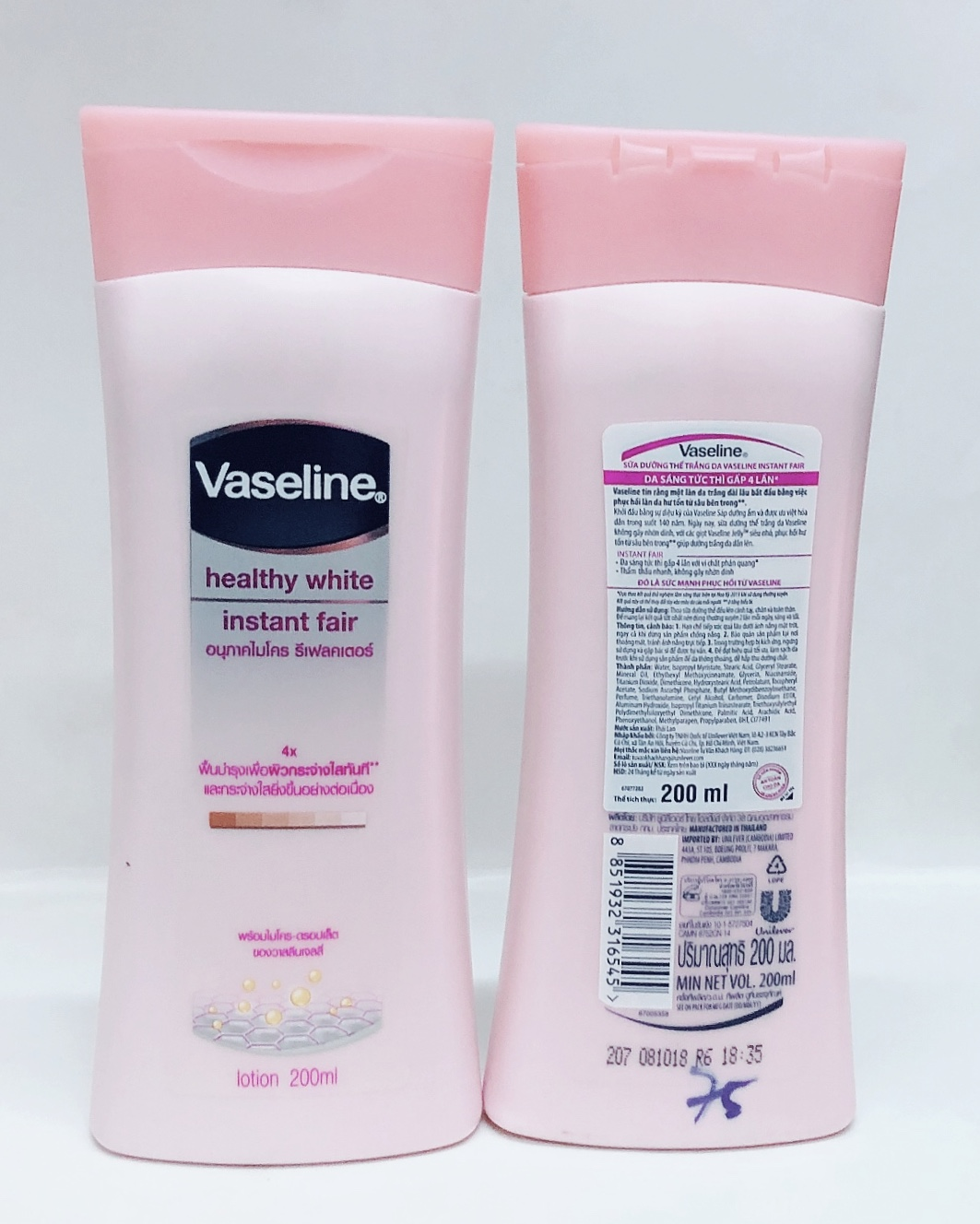 sua duong the vaseline instant fair 3
