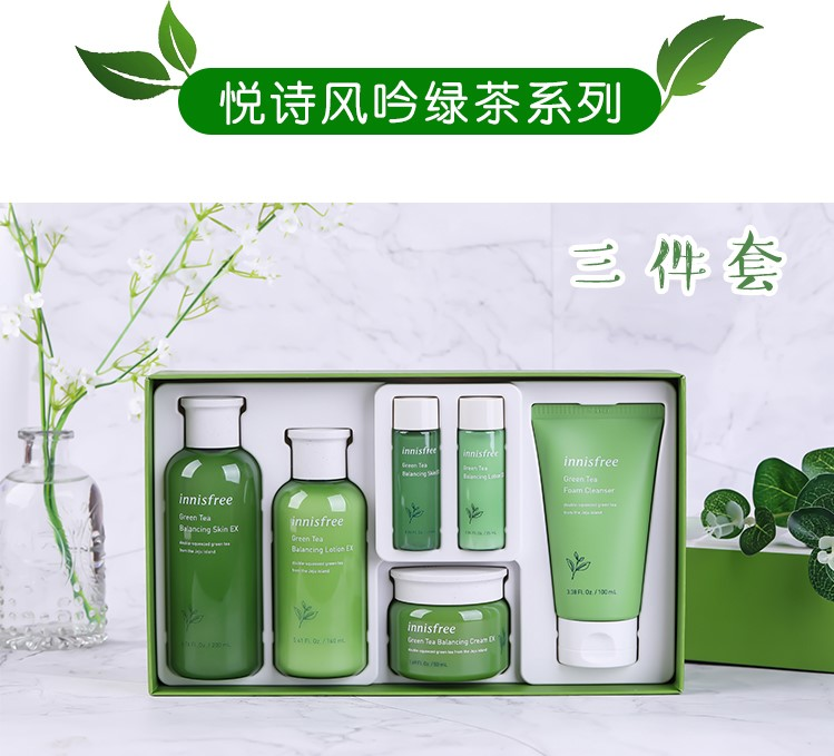 set duong innisfree green tea balancing skin care trio ex 3