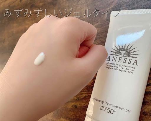 Chống nắng dưỡng trắng Anessa Whitening UV Gel (Tuýp)
