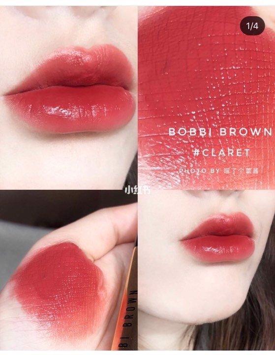 son thoi min li lau troi bobbi brown red claret